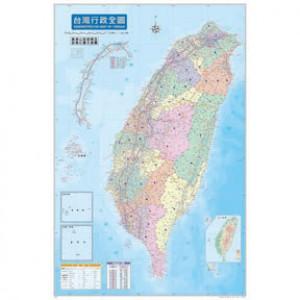 01-004 收集世界 台灣地圖拼圖1000片