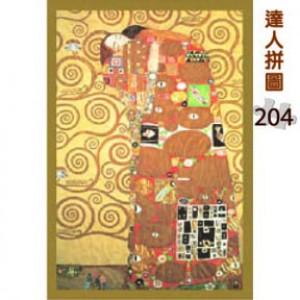 24-010 名畫系列 克林姆-擁抱 204片達人極小拼圖