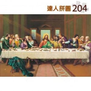 24-003 名畫系列 達文西-最後晚餐 204片達人極小拼圖