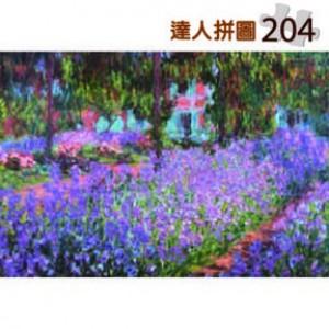 24-006 名畫系列 莫內-花園裡的鳶尾花  204片達人極小拼圖