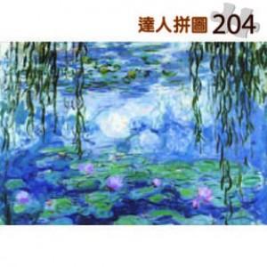 24-005 名畫系列 莫內-睡蓮 204片達人極小拼圖