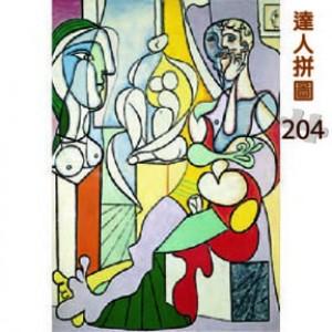 24-008 名畫系列 畢卡索-雕刻家 204片達人極小拼圖