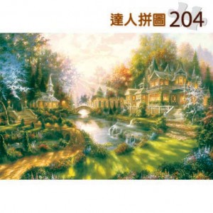 24-011 西洋油畫-光輝 204片達人極小拼圖