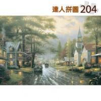 24-013 西洋油畫-雨中街景 204片達人極小拼圖