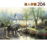 24-016 西洋油畫-溫馨家庭 204片達人極小拼圖