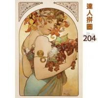 24-020 名畫系列:慕夏-水果藝術家 204片達人極小拼圖