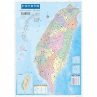 61-002 收集世界 台灣地圖拼圖1600片