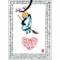81-001 游景翔創作系列-愛心小和尚 108片拼圖