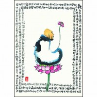 81-002 游景翔 創作系列-蓮花 108片拼圖