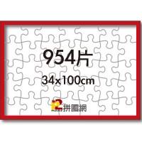 ALF-001 鮮紅色954片鋁框