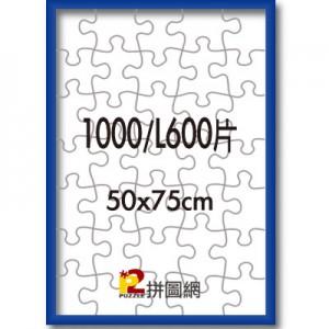 ALF-004 深藍色1000/L600片鋁框