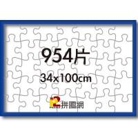 ALF-004 深藍色954片鋁框