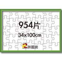 ALF-006 翠綠色954片鋁框