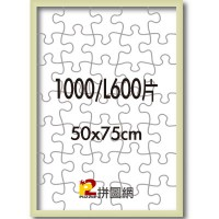 ALF-012 米色1000/L600片鋁框