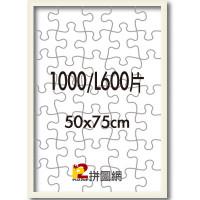 ALF-011 白色1000/L600片鋁框