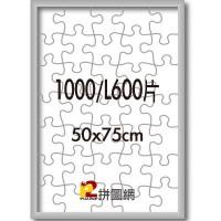 ALF-013 銀色1000/L600片鋁框