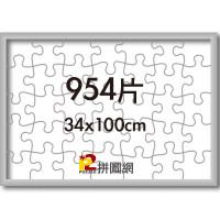 ALF-013 銀色954片鋁框
