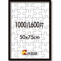ALF-014 深黑色1000/L600片鋁框