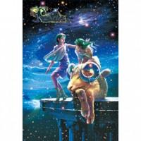 HM1000-090 浪漫星座系列-牡羊座夜光拼圖1000片