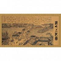 HM200-066 清明上河圖拼圖2000片