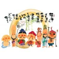 HM52-607 七福神拼圖520片