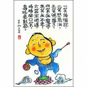 S3-002  游景翔 創作系列- 笑口常開  S300片拼圖