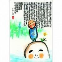 S3-003 游景翔 創作系列- 小和尚K心經  S300片拼圖