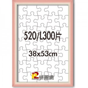 WD0312-04 粉紅色520/L300片漸層木框