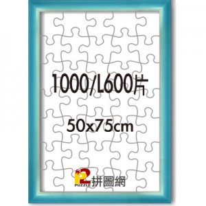WD0312-06 藍色1000/L600片漸層木框