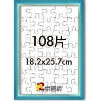WD0312-06 藍色108片漸層木框