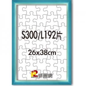 WD0312-06 藍色S300/L192片漸層木框