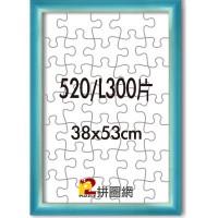 WD0312-06 藍色520/L300片漸層木框