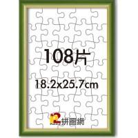 WD0312-07 綠色108片漸層木框