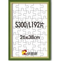 WD0312-07 綠色S300/L192片漸層木框