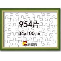 WD0312-07 綠色954片漸層木框