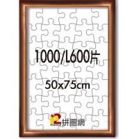 WD0312-15 咖啡色1000/L600片漸層木框