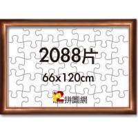 WD0312-15 咖啡色2088片漸層木框