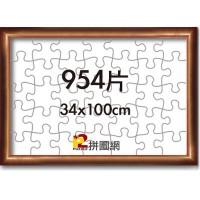 WD0312-15 咖啡色954片漸層木框