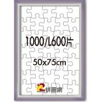 WD0312-16 紫色1000/L600片漸層木框