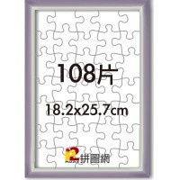 WD0312-16 紫色108片漸層木框