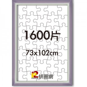 WD0312-16 紫色1600片漸層木框