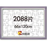 WD0312-16 紫色2088片漸層木框