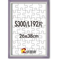 WD0312-16 紫色S300/L192片漸層木框