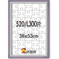 WD0312-16 紫色520/L300片漸層木框