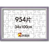 WD0312-16 紫色954片漸層木框