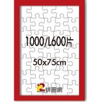 WD1225-02 紅色1000/L600片平面木框