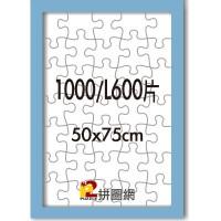 WD1225-06 淺藍色1000/L600片平面木框