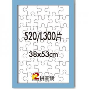 WD1225-06 淺藍色520/L300片平面木框