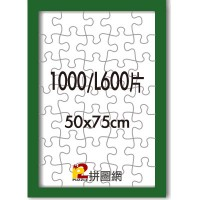 WD1225-07 綠色1000/L600片平面木框