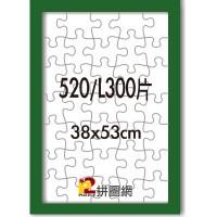 WD1225-07 綠色520/L300片平面木框